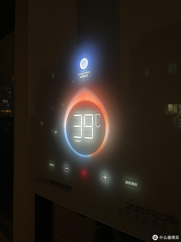 送给父母的618礼物,一份无需等待的温度----云米AI燃气热水器