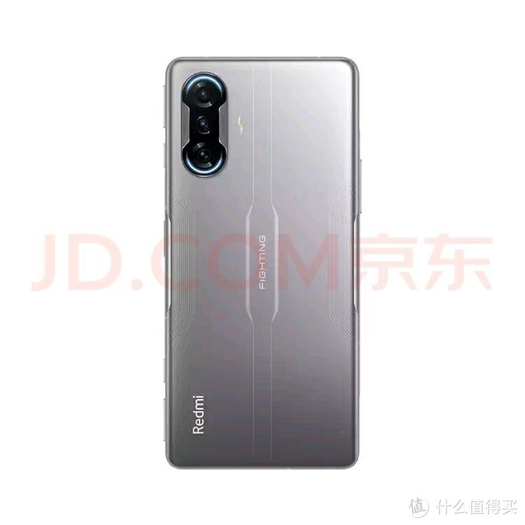 Redmi红米K40游戏增强版5G智能手机12GB+128GB