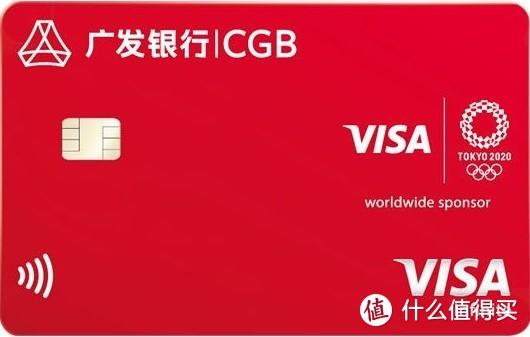 1元爱奇艺,9.9元奈雪,Visa还真厚道