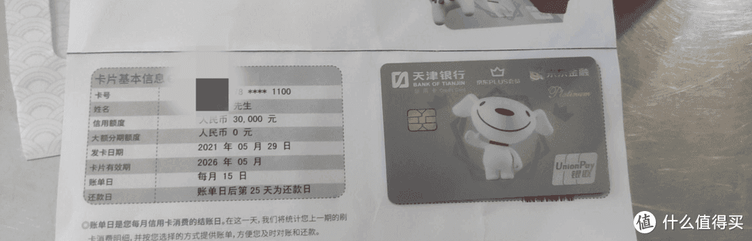近期银行信用卡放水汇总!征信花也可下卡,额度50000!