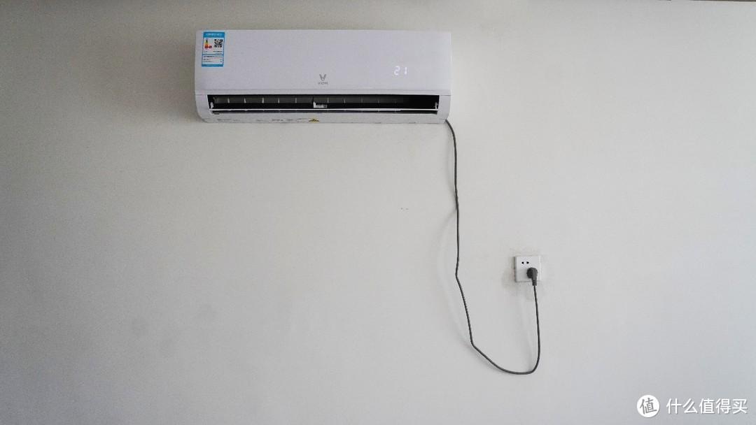价保30天、不等618,初试云米iCool 2A单冷空调