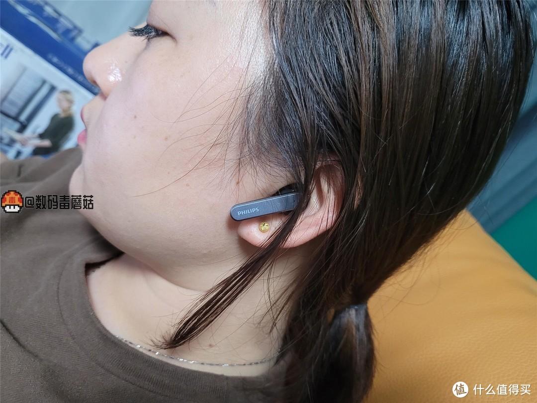 只想对耳朵好一点:飞利浦T3235真无线蓝牙耳机测试报告