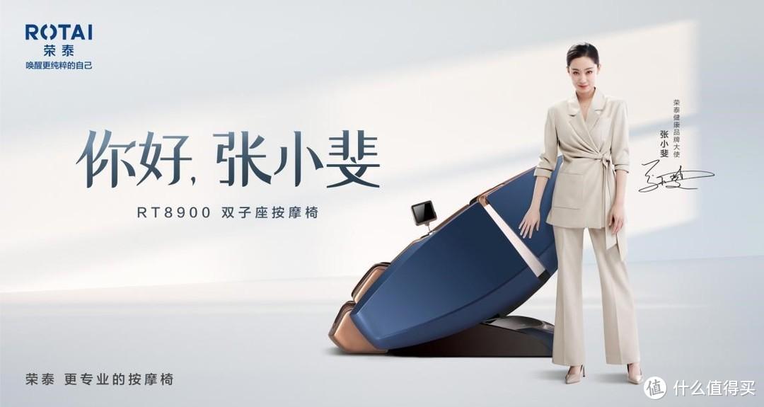 万元价位最具性价比的按摩椅,2021最新实测(荣泰、奥佳华、傲胜、西屋)