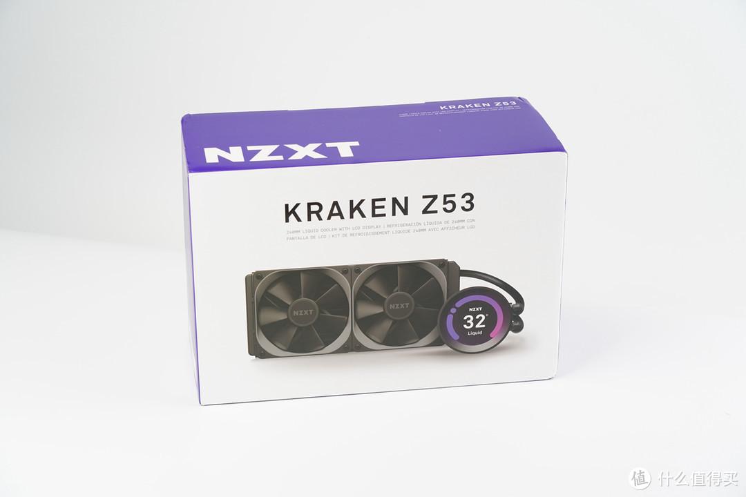 恩杰的海妖Z53一体水冷,白紫搭配的包装显得格外简约白净,6年质保漏液包赔的售后政策也可安心使用。