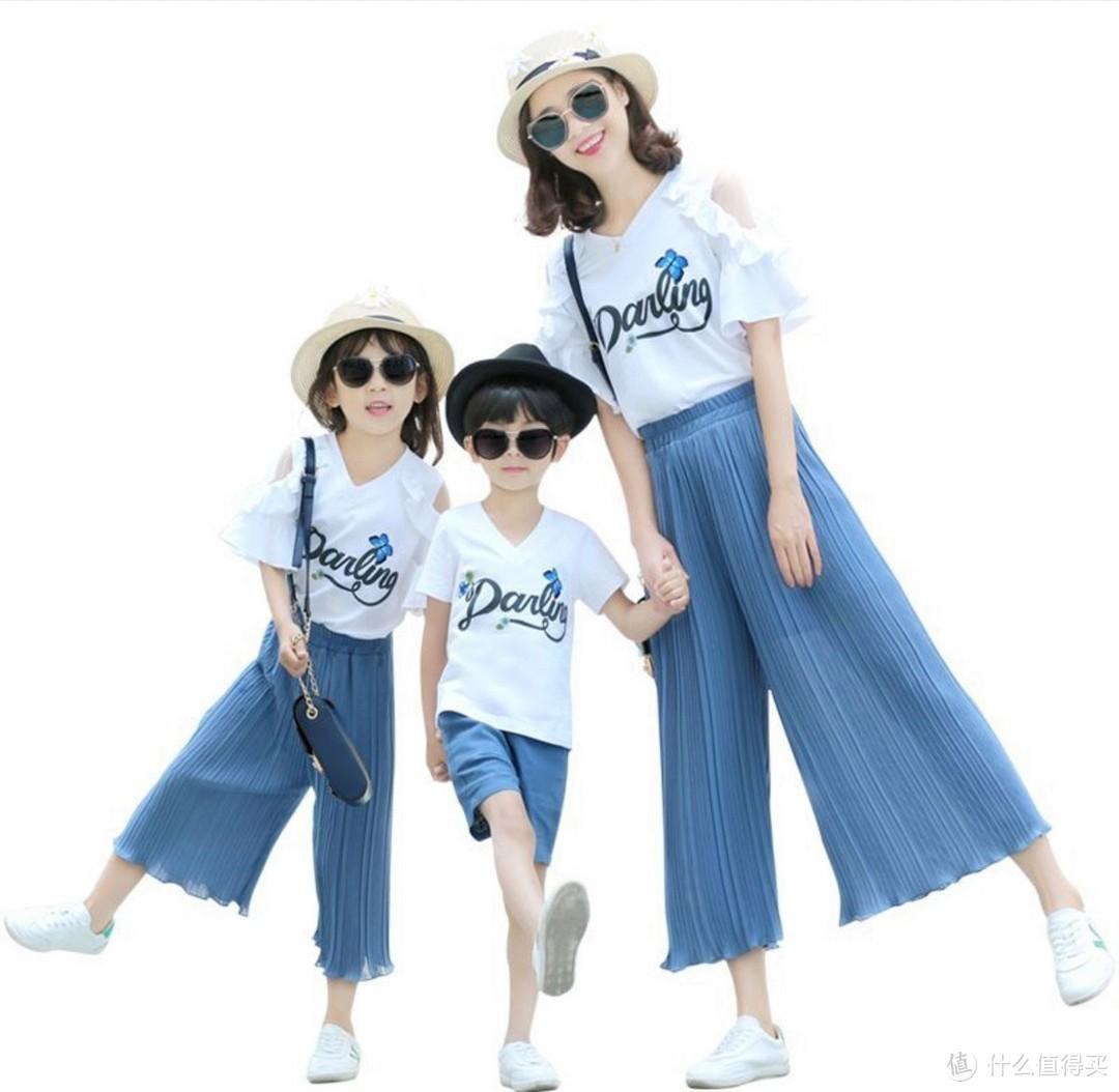 一家人就该穿得整整齐齐、可可爱爱的!平价款亲子装推荐,百元以下、白菜价,快来看看吧!