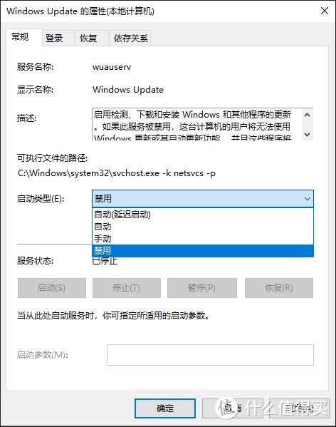 Windows 新版本要来了,想屏蔽更新?看这里