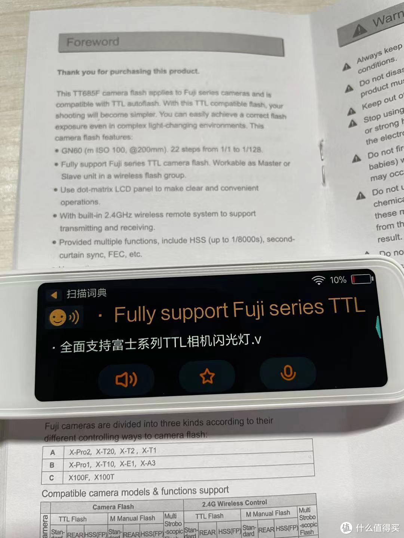 学生的高科技,功能超强大、超好玩,小寻词典笔Aipen3开箱测评