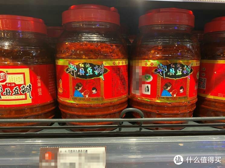 买郫县豆瓣酱时,遇到这3种情况,别管啥牌子,都不算太正宗