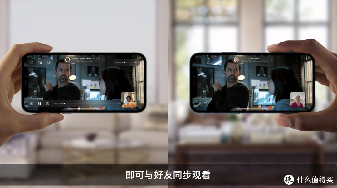 苹果WWDC 2021发布会:iOS 15/iPadOS 15系统升级了啥?