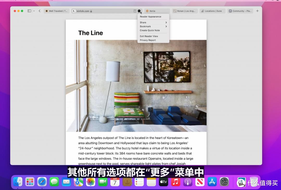 """苹果发布新macOS""""Monterey"""",支持全局控制、捷径和隔空,Safari变的更美了"""