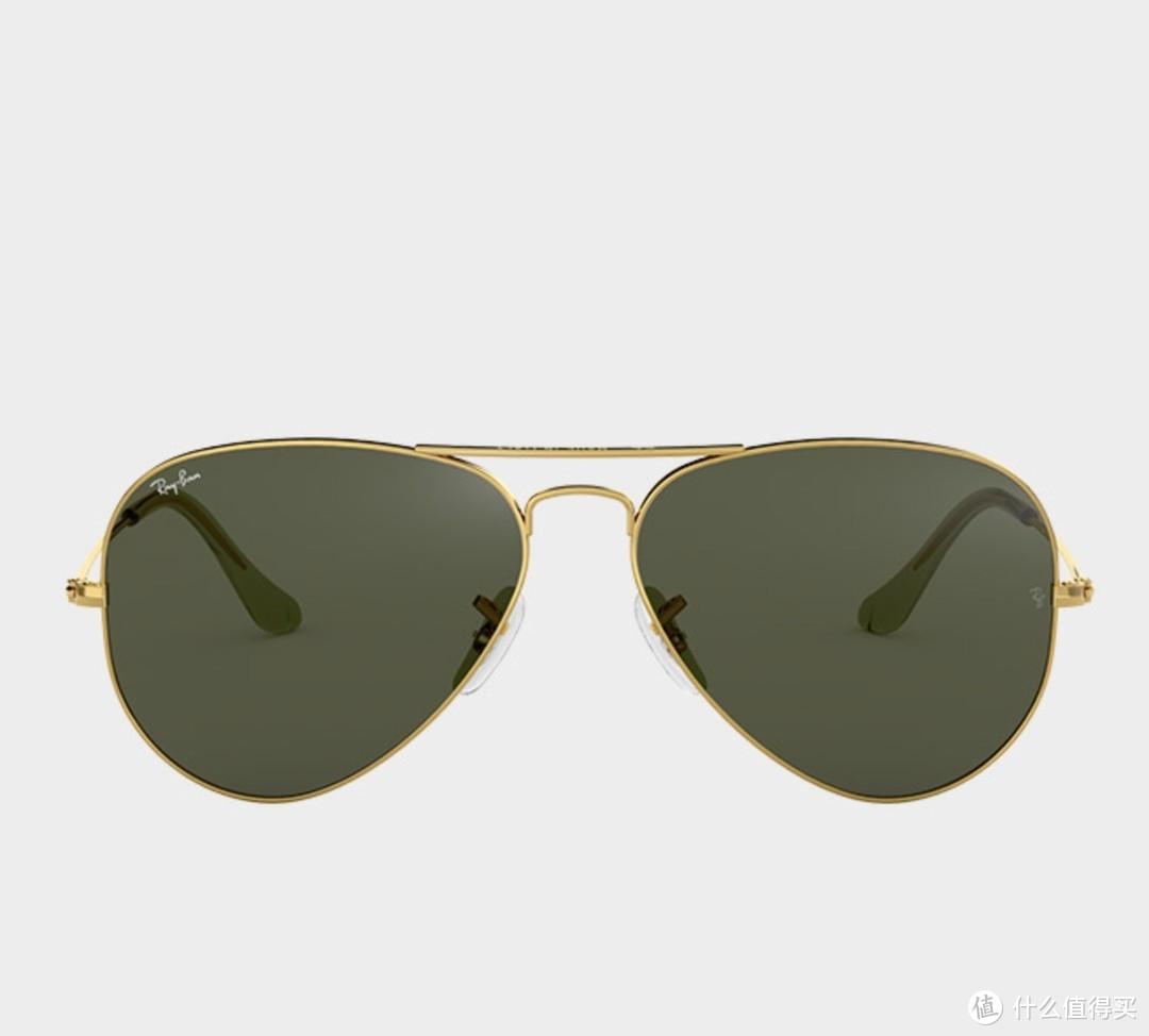 618必买清单(二十一):看天猫墨镜销量top20,让你潮酷出街!