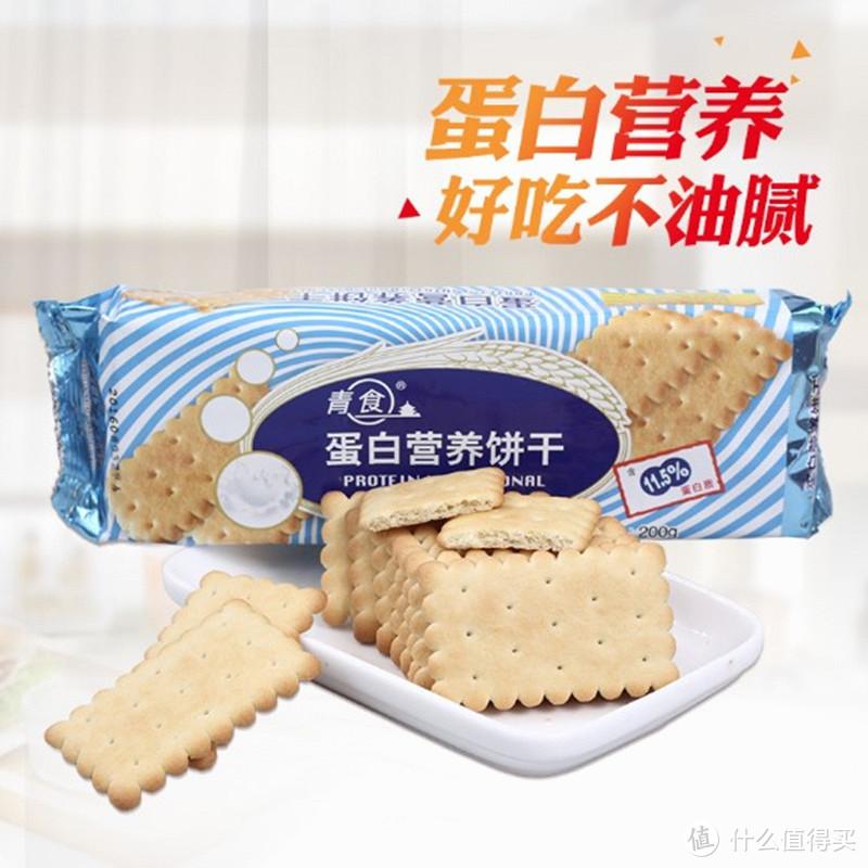 青食蛋白营养饼干
