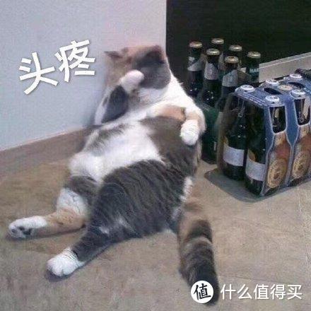 你喝不下去的白酒,为什么还在受追捧??