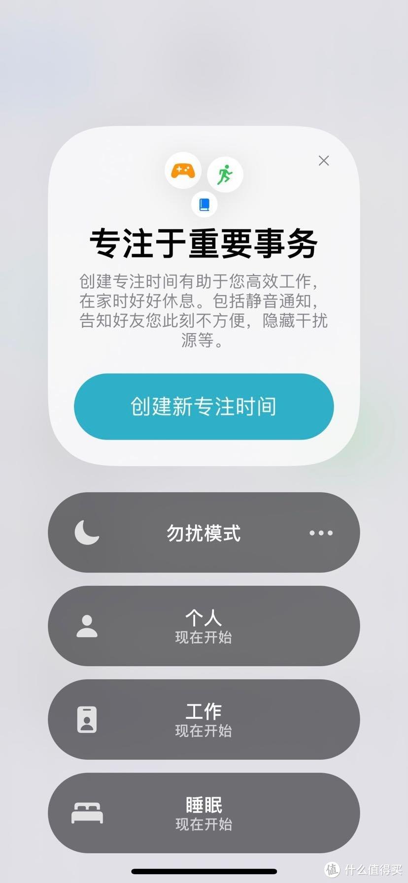 这个UI设计我觉得看起来还是很舒服的