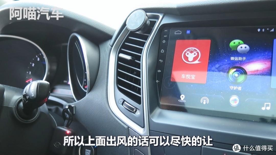 经常有人开车舍不得开空调,开空调到底会增加多少油耗?