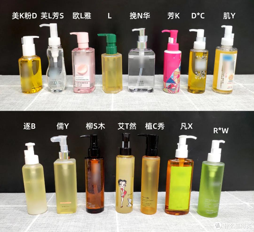 15款卸妆油测评:知名大牌难卸干净,有大量油脂残留!