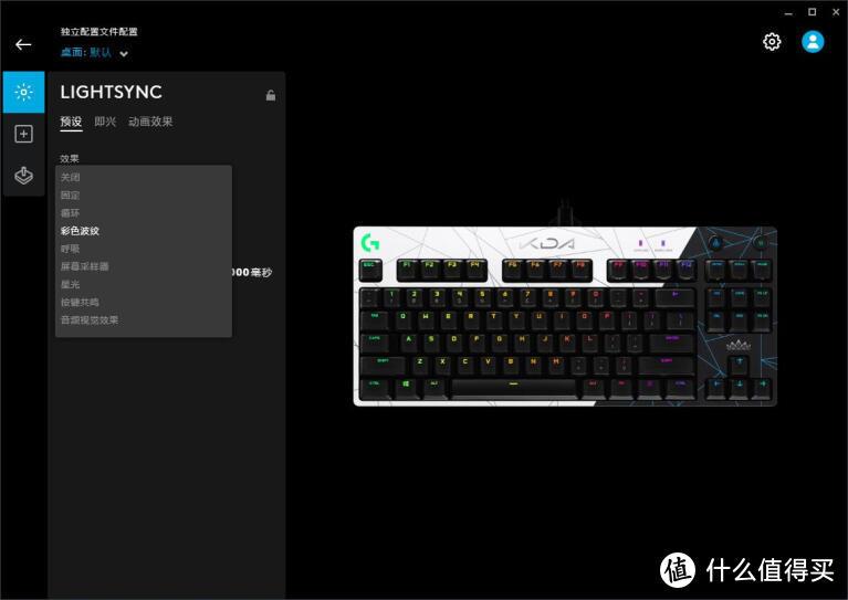 【KDA女团限定】罗技KDA 限定外设礼盒开箱 G502kda鼠标 gpro kda机械键盘