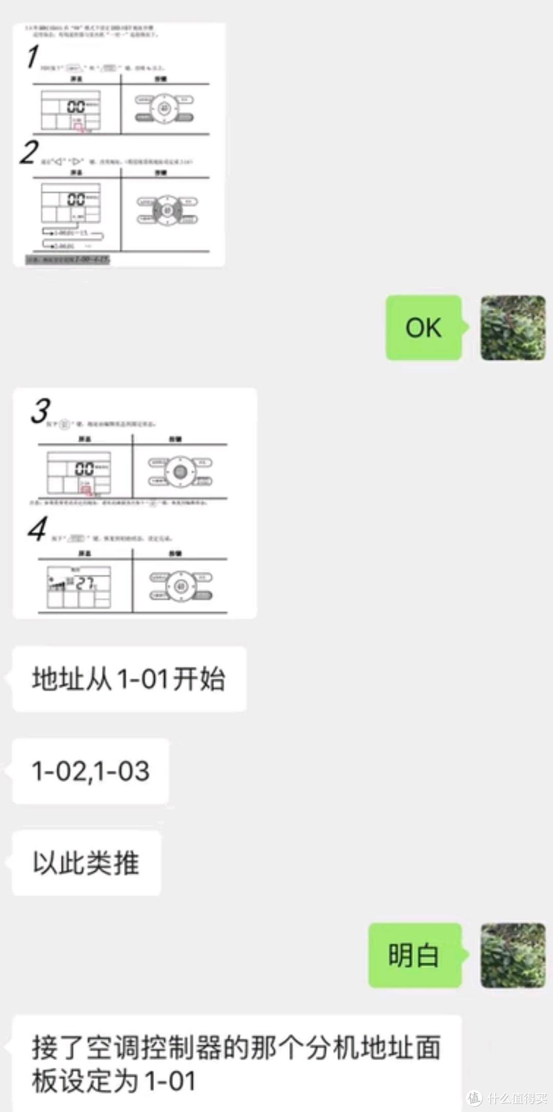 面板编码方法