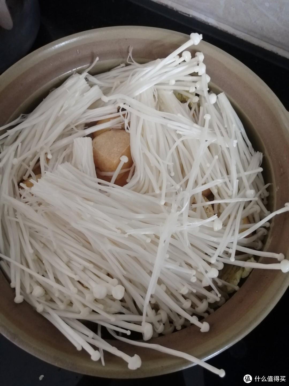 家庭海鲜锅