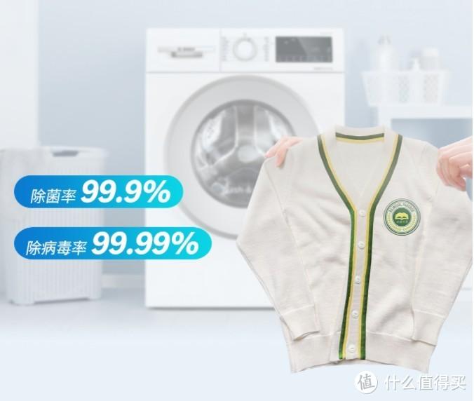 从型号到功能,一文教你看懂博世洗衣机/干衣机!附618好价清单