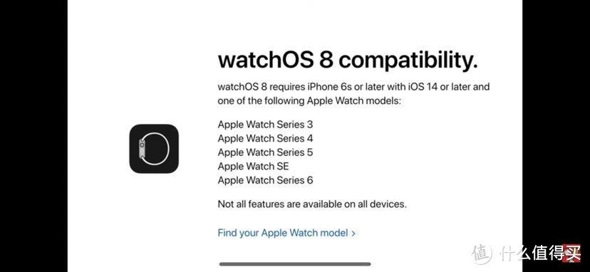 IOS15初体验,变了但又好像什么也没变