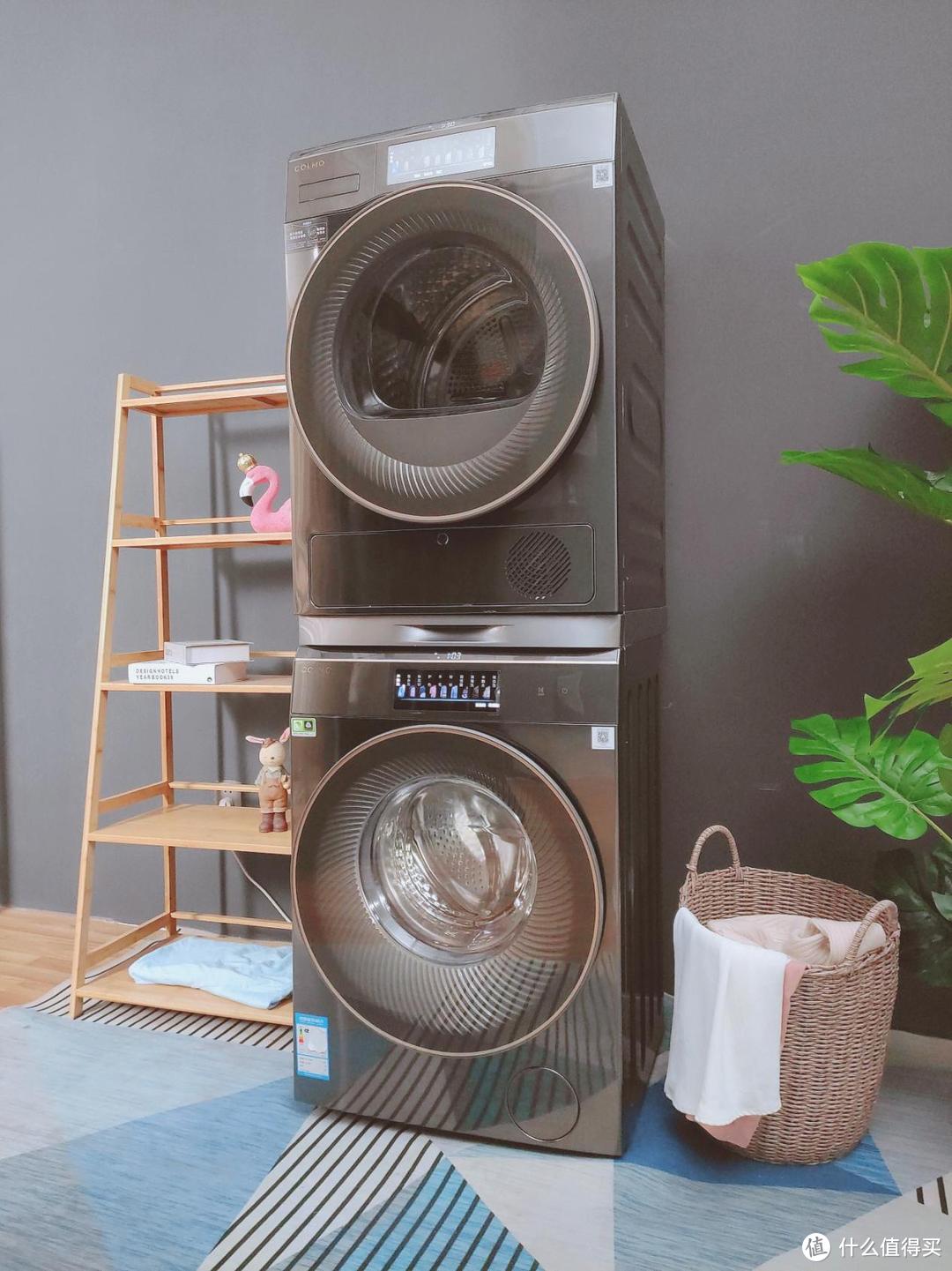 还你一件柔顺如初的衣物——COLMO星图洗烘套装