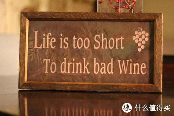 人生不容易,喝好酒有理