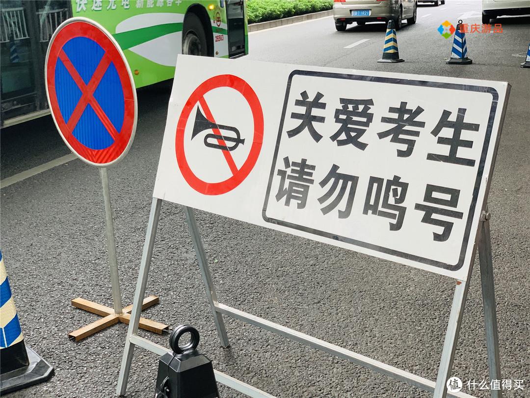 高考作文题目越来越难?一幅漫画要写800字,重庆人直呼:看不懂