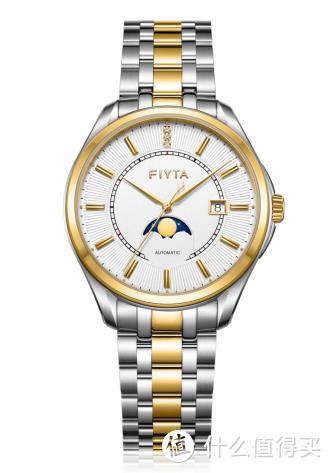 男士手表哪个牌子好?飞亚达贺岁表彰显品质之选