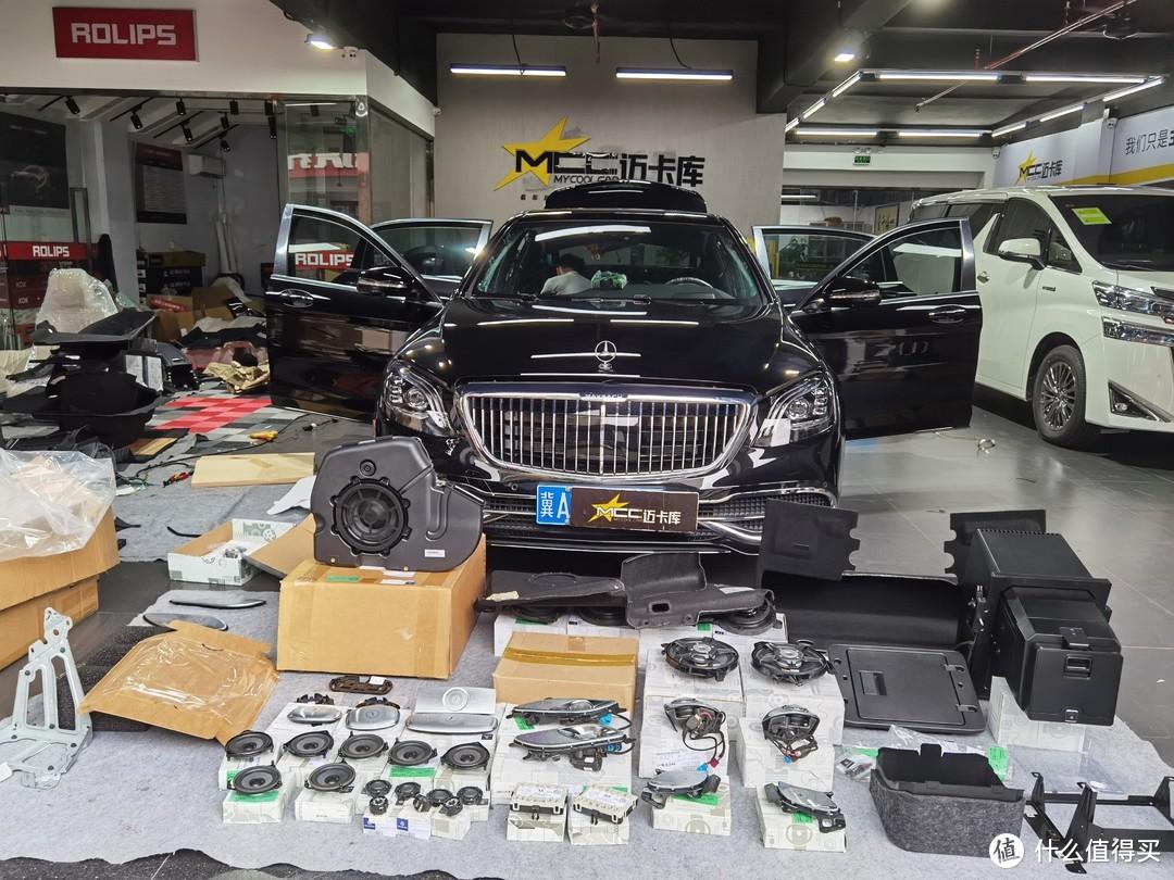 高端商务,尊享座驾!20款迈巴赫S450升级原厂大柏林之声音响套装
