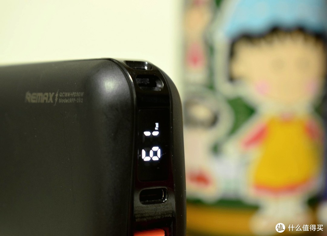 三路齐充,五种功能的REMAX睿量充电宝
