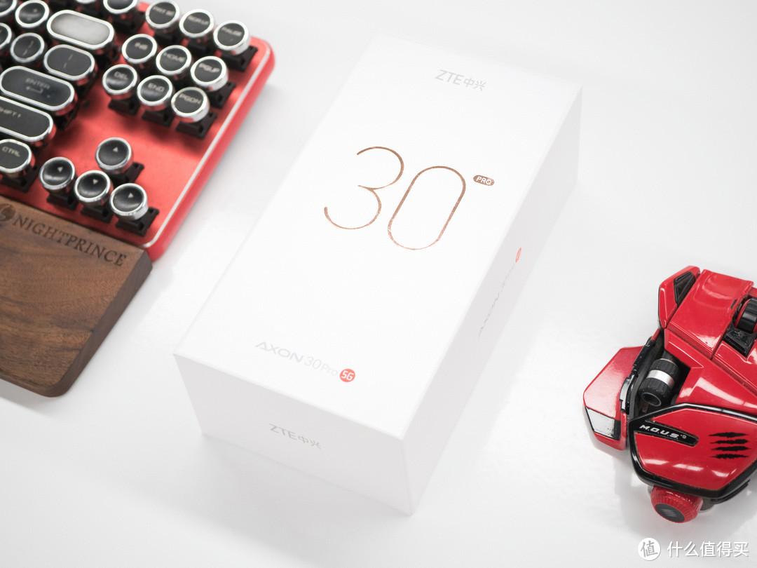 全方位优秀!这款中兴Axon30 Pro 5G性价比超高!