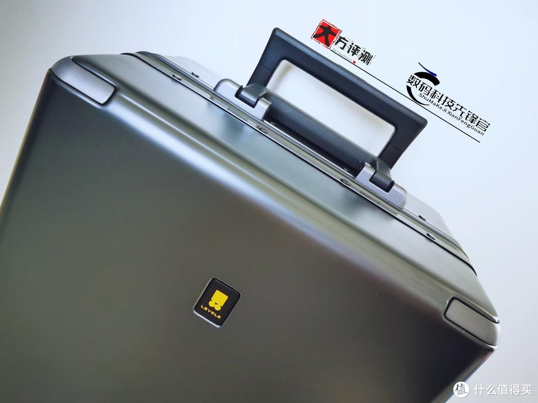出行好搭档·地平线8号(LEVEL8)20英寸密码行李箱测评