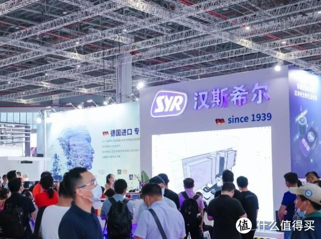 美的、飞利浦、汉斯希尔、润索等品牌重磅回归,第十四届上海国际水展再造巅峰
