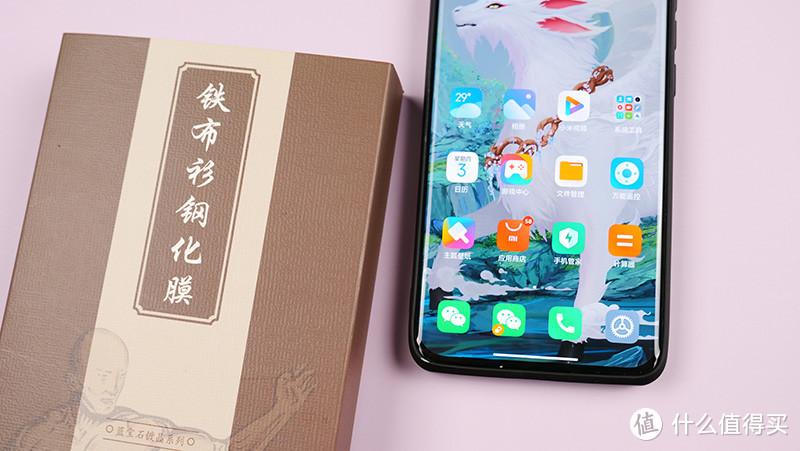 小米11手机用户必看,错过后悔!!!