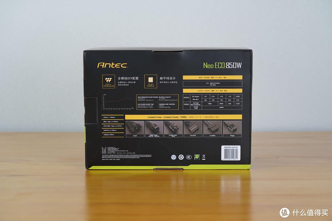 包装盒背部的电源相关参数。