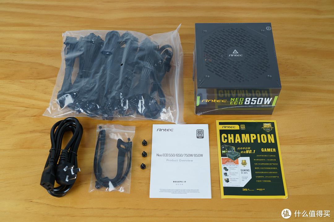 附件一览,电源进行了全塑封包装。