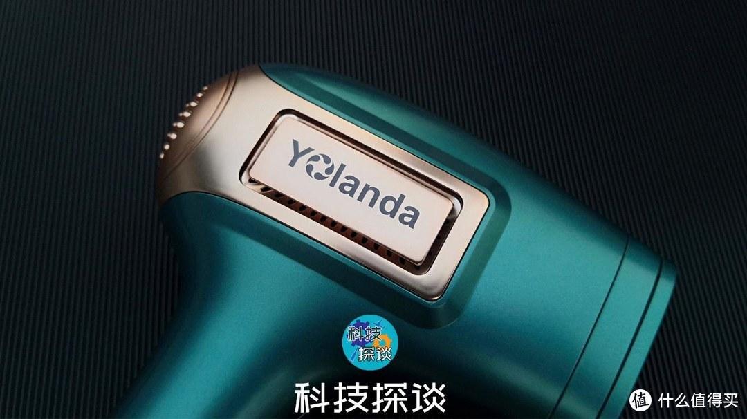 骨折价的国产Yolanda T5冰点脱毛仪器,用半导体制冷让你舒适脱毛