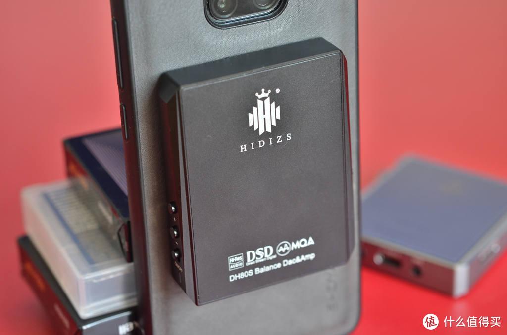 千元内最具优势的大尾巴HIDIZS DH80S,不仅有4.4平衡输出还带独立供电
