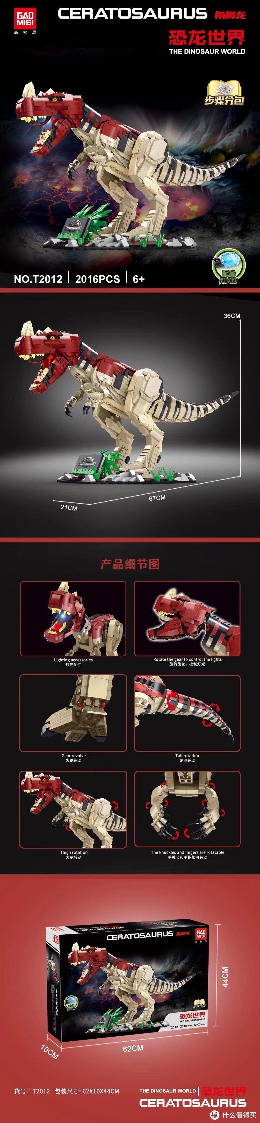 乐高2款星战,新品牌的恐龙世界【2021-6-8积木新品情报】