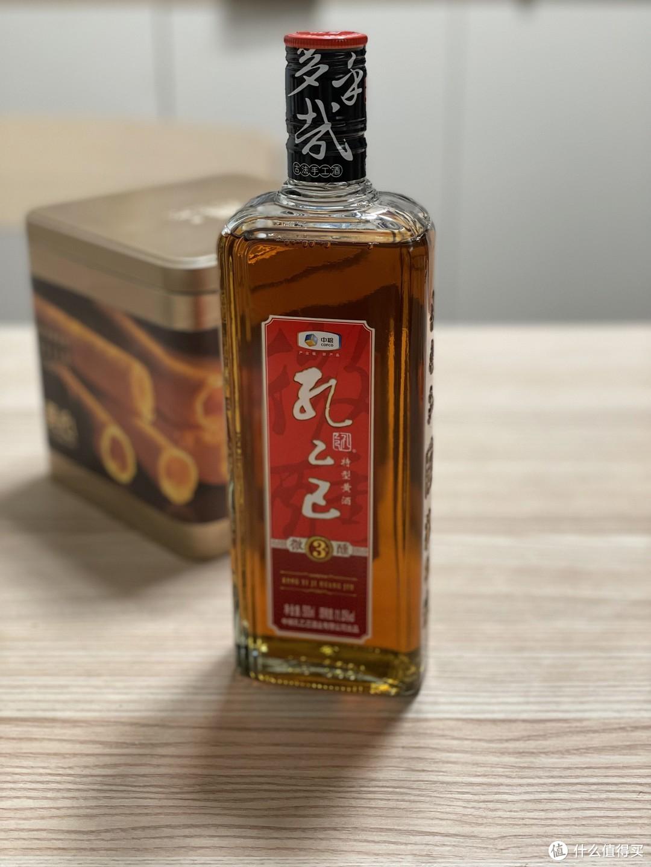 孔乙己黄酒