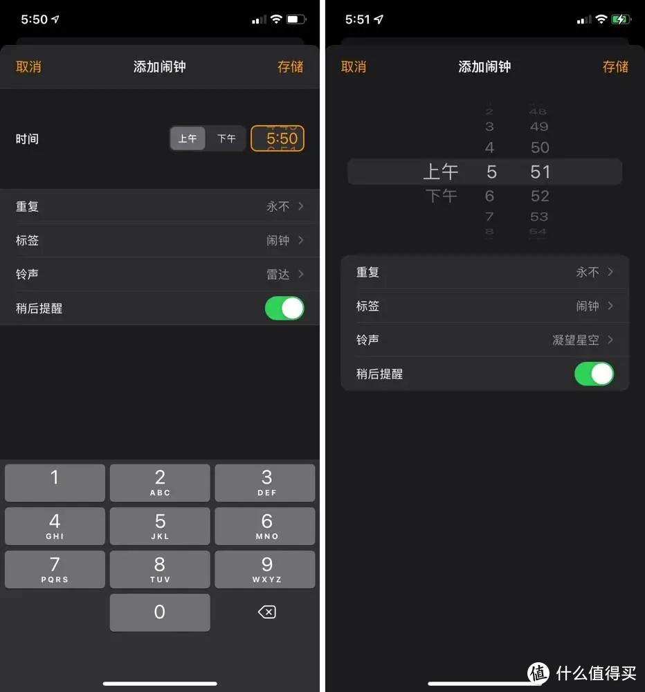 iPhone 6s YYDS!iPhone 6s尝鲜IOS15