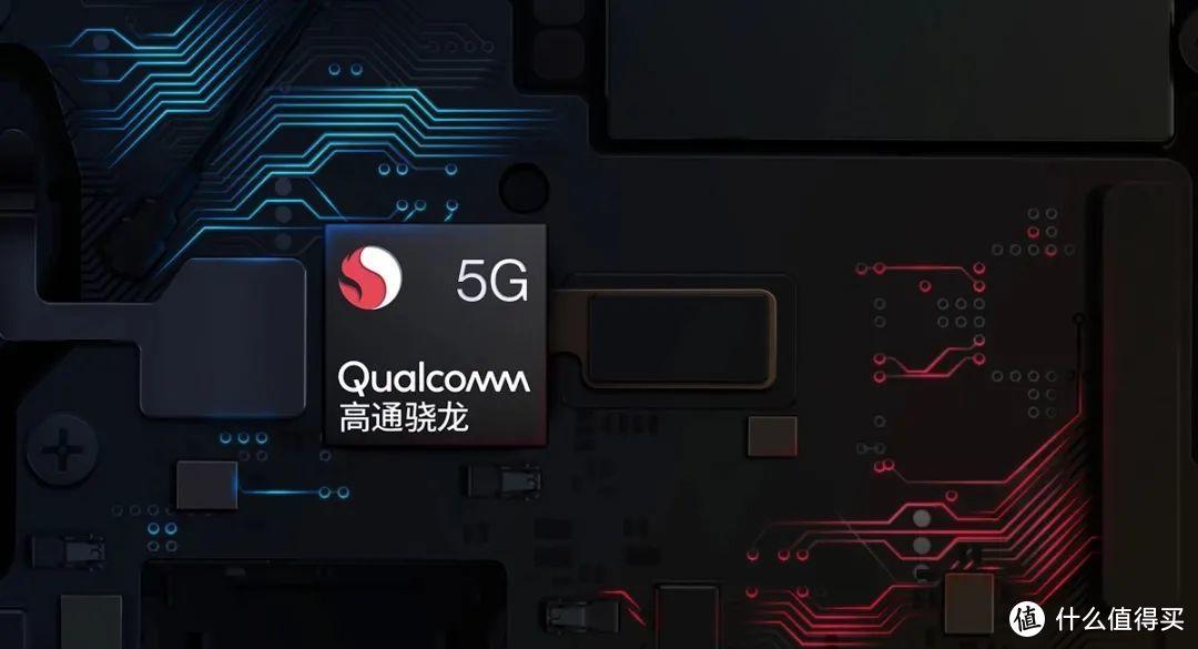 骁龙引领5G PC和移动计算发展