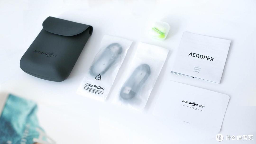 解放双耳自由,无惧挥汗如雨!Aeropex骨传导蓝牙耳机(AS800)运动体验