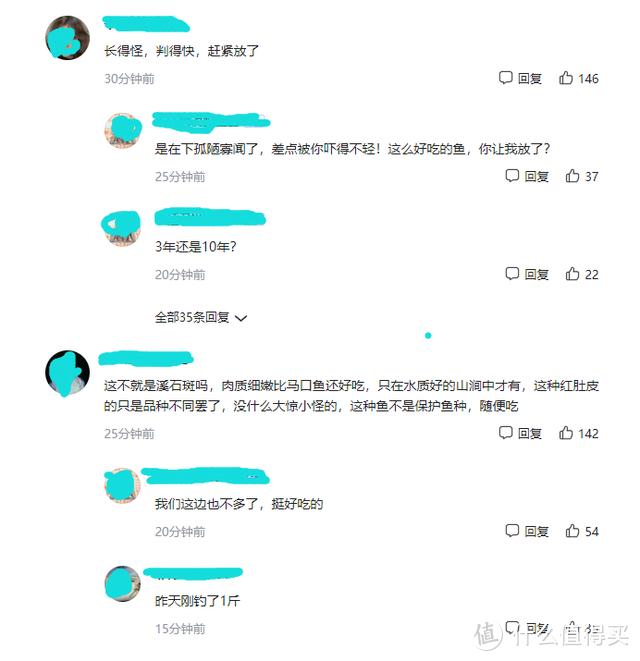 """浙江一钓鱼人钓上""""红肚鱼"""",网友:长得怪,判得快,赶紧放了"""