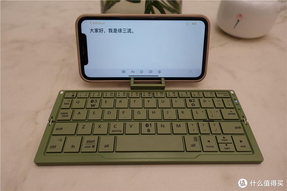 BOW折叠蓝牙键盘体验,三设备连接,一键切换