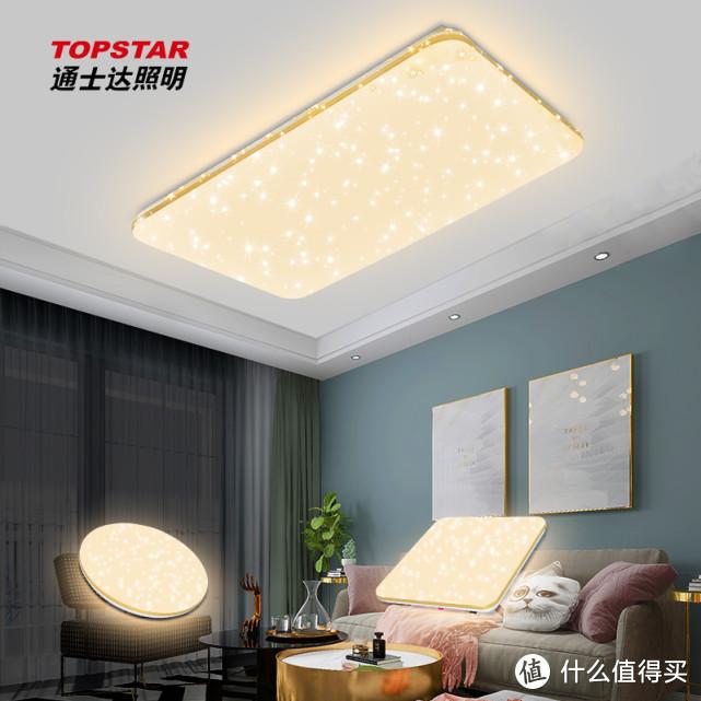 梦幻智能灯具,让你的家焕然一新!