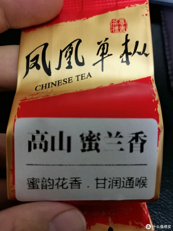 入手的普洱茶小评及建议及其他废话等等之39