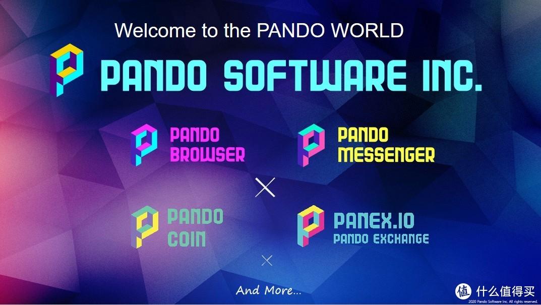 潘多浏览器又快又好用,且舒心的浏览器