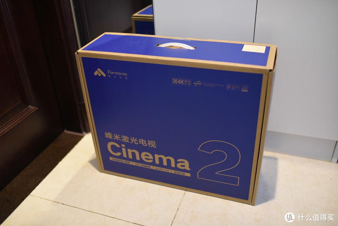 无需布线,极致色彩——兼具效果与性价比的家庭影院解决方案峰米激光电视Cinema C2使用体验